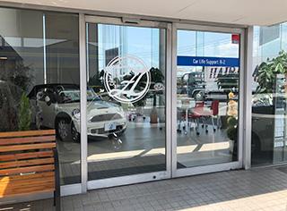 株式会社A-Z 新車販売店