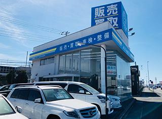 株式会社A-Z 中古車販売店